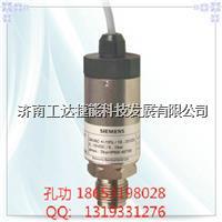 QPM2160西门子空气质量传感器 QPM2160西门子空气质量传感器