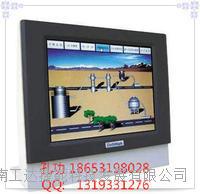 西门子热网监控系统 西门子热网监控系统