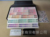 Gemset宝石颜色分级 GIA Gemset Hue Wheel
