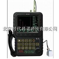 TUD800数字超声波探伤仪