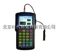 TV400振动分析仪 TV400