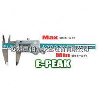 E-PEAK15日本KANON中村数显卡尺E-PEAK15 E-PEAK15