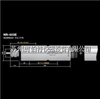NR-403E分离式电主轴日本中西NR-403E NR-403E