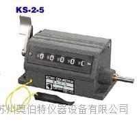 日本KORI计数器PK-2-5 PK-2-5