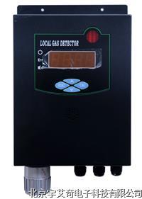 固定式硅烷探測器(固定式氣體探測儀器) YI-SiH4