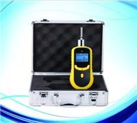泵吸式二氯乙烯钱柜国际