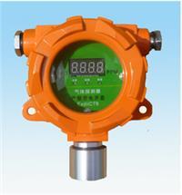 固定式二氧化氮钱柜国际 YI-A-NO2