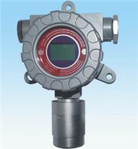 在线式氨气检测报警仪 YI-B-NH3