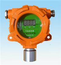 固定式二氧化氯钱柜国际 YI-A-CLO2