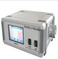 在线式空气粉尘钱柜国际 YI-08A