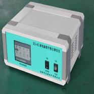 在线式空气粉尘钱柜国际 YI- 08A
