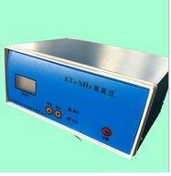 氨气钱柜国际 YI-NH3