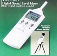 数字式噪音计 YI-1350A