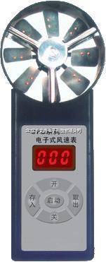 电子式风速表 YI-25