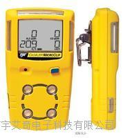 那个品牌的复合式气体测定仪比较好 YI0179DD