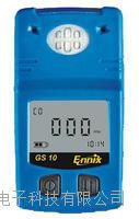 在线式多种气体分析仪批发 YI0473CD
