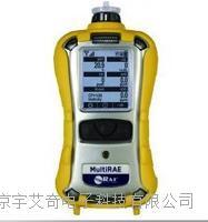 霍尼韦尔有毒气体探测器批发 YI0475CD