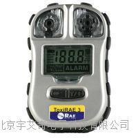 进口环氧氯丙烷报警器价格 YI0476CD