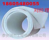 复合土工膜和复合土工布的区别 齐全