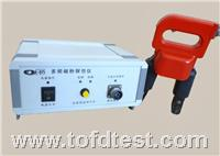 多频磁粉探伤仪 HMF-A