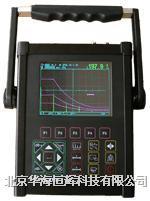 HUD80数字式超声波探伤仪 HUD80