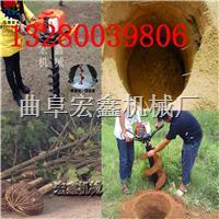 烟台施肥挖坑机 栽树造林挖坑机 种树机