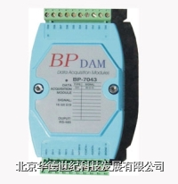 8路模拟量采集模块 BP-7017