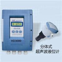 分体式超聲波液位計 HD3000
