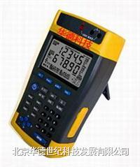多功能信号发生器 HDE502