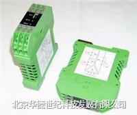 双路隔离配电器 HD223