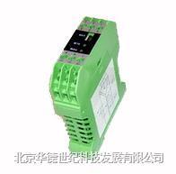双路热电偶/ 热电阻隔离器 HA225