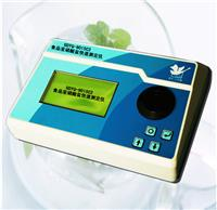 食品亚硝酸盐快速测定仪 YI-901SC2