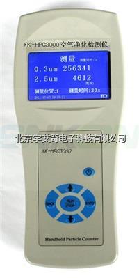空气净化检测仪 YI-HPC3000