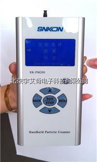 空气净化器净化效率检测仪 YI-PM200