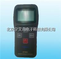 辐射剂量报警仪 YI-3600型