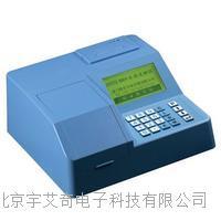 饮用水高色度测试仪现货 YI0499BB
