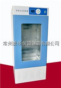 生化培养箱 ASP-150  250  300  350