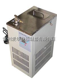 低温冷却液循环泵 DLSB-500/40