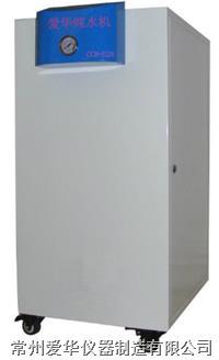 E系列纯水机