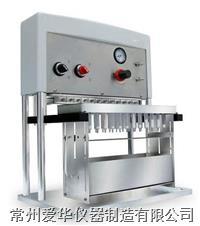 固相萃取仪 USE-12C固相萃取仪