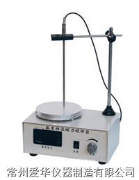 79-2双向磁力搅拌器 79-2双向磁力搅拌器