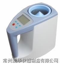 江苏LDS-1S蔬菜种子水分测定仪 LDS-1S蔬菜种子水分测定仪