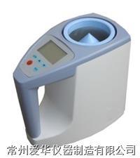 TDS-1H谷物水分测定仪 TDS-1H谷物水分测定仪