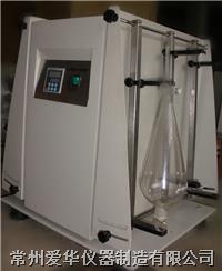 实验室萃取振荡器 AF-1000A分液漏斗振荡器