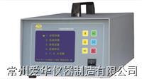 高精度液晶汽车尾气检测分析仪 HPC506高精度汽车排气分析仪