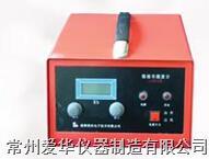 柴油车烟度计    HPC701型滤纸式烟度计