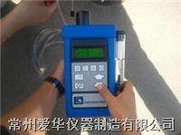 厂家便携式汽车排气分析仪HPC518  厂家便携式汽车排气分析仪HPC518
