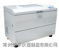 制冷型恒温振荡器 AZD-85B