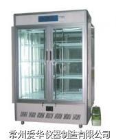 环境模拟实验箱 ARG-800C