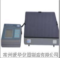 AHD-30 防腐恒温电热板 AHD-30